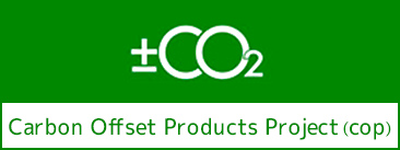 Carbon Offset Products Project